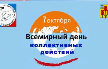 2021-10-07_13-40-59