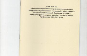 Программа1 001